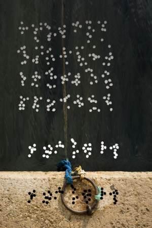anneaux_cordes_et_ballons06.jpg